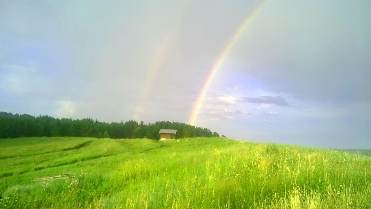 утренняя радуга